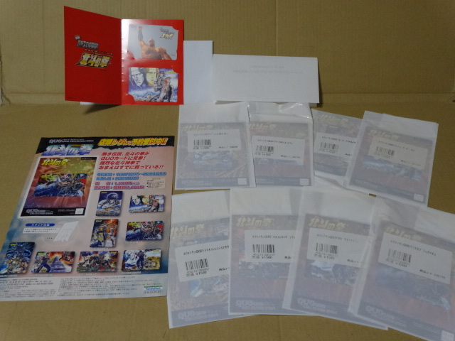 """Kuo Card Card Card Collection 2004 All 8 species and """"Buy sweets and gifts special goods"""" Not used"""