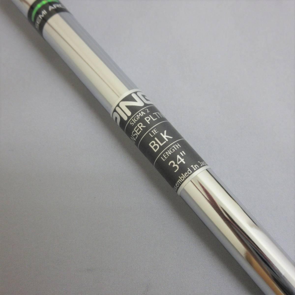 日本仕様 PING シグマ2 アンサー プラチナム 34インチ ピン Sigma2 Anser Platinum PP60 グリップ 装着 限定1本入荷!!_画像6
