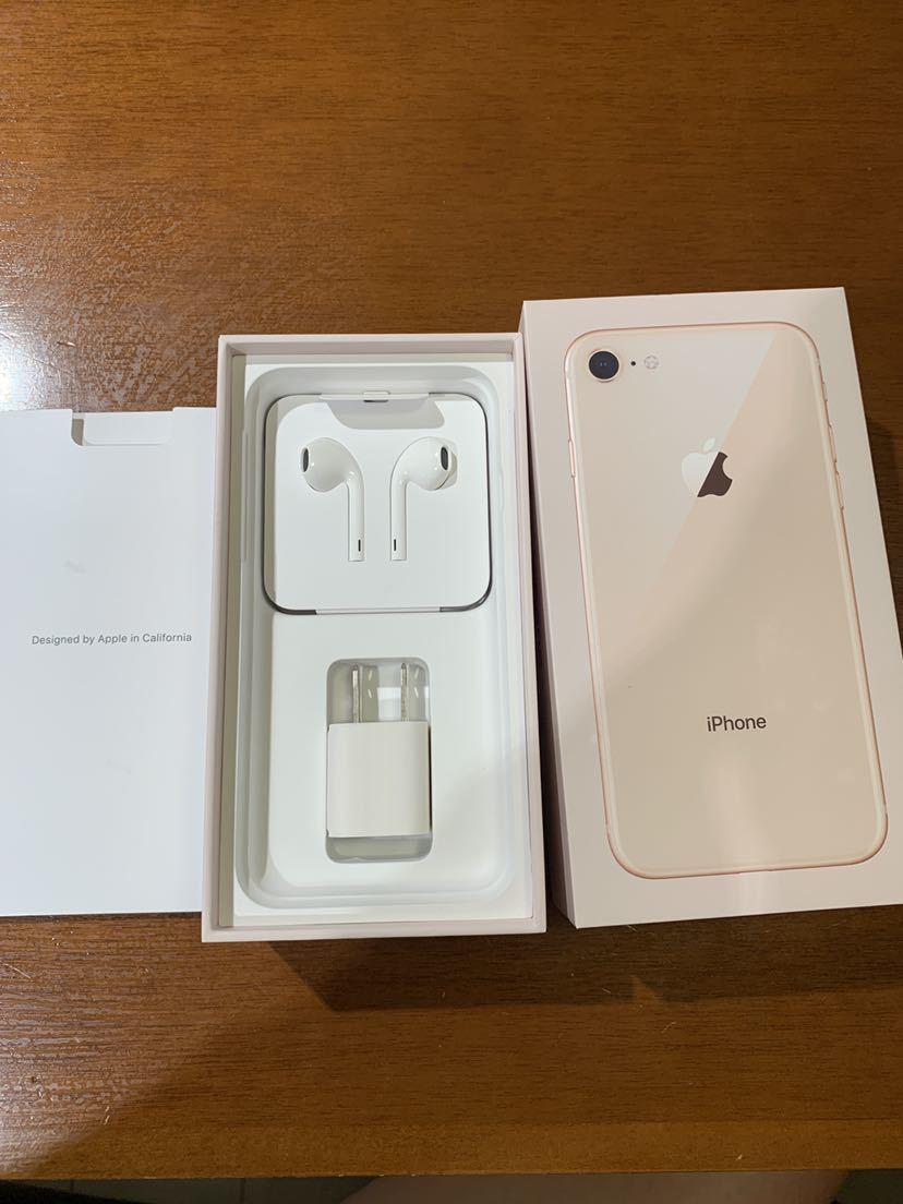 Apple iPhone8 256GB ゴールド MQ862J/A バッテリ83% ドコモ アップル SIMロック解除済み_画像7