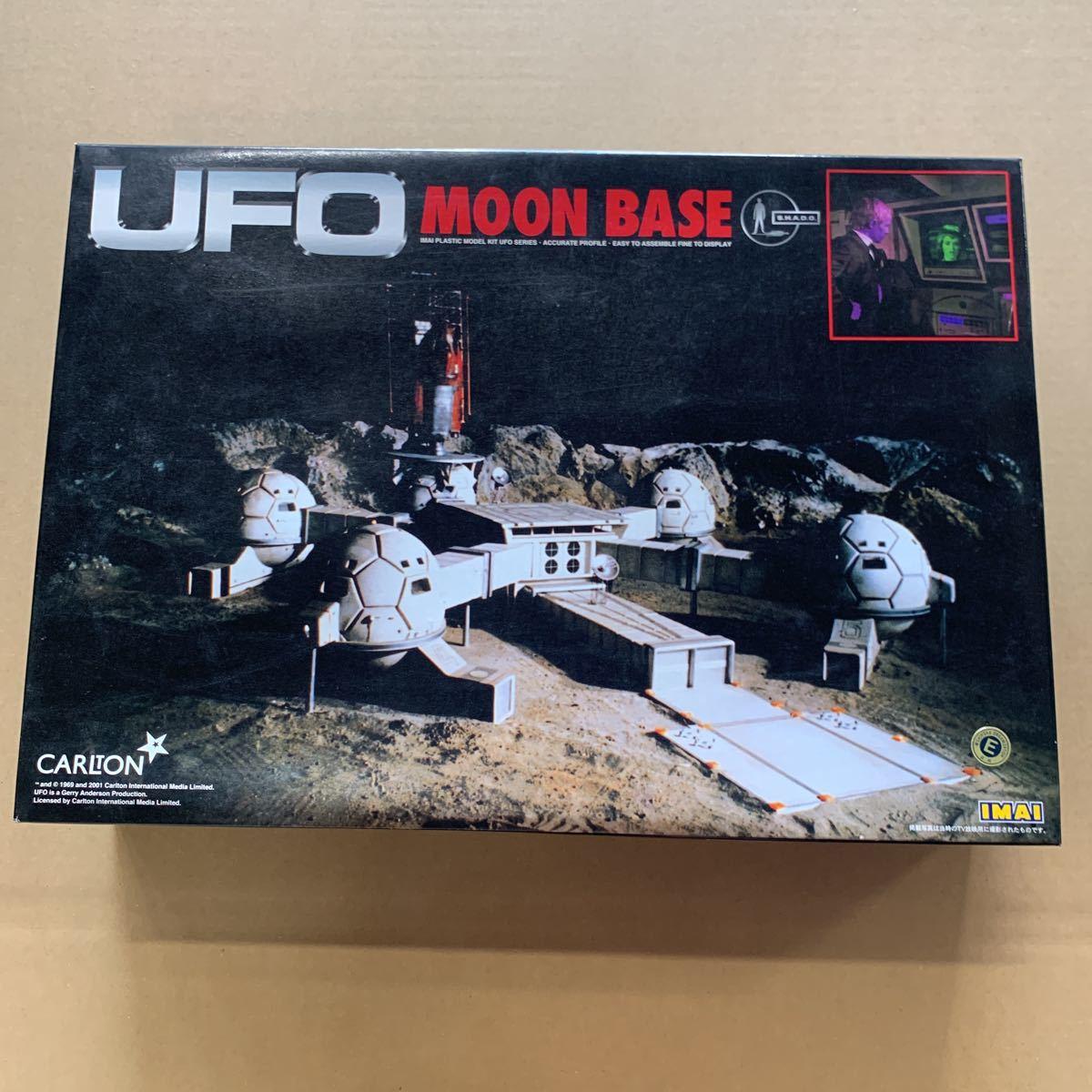 イマイ UFO 謎の円盤UFO ムーンベース