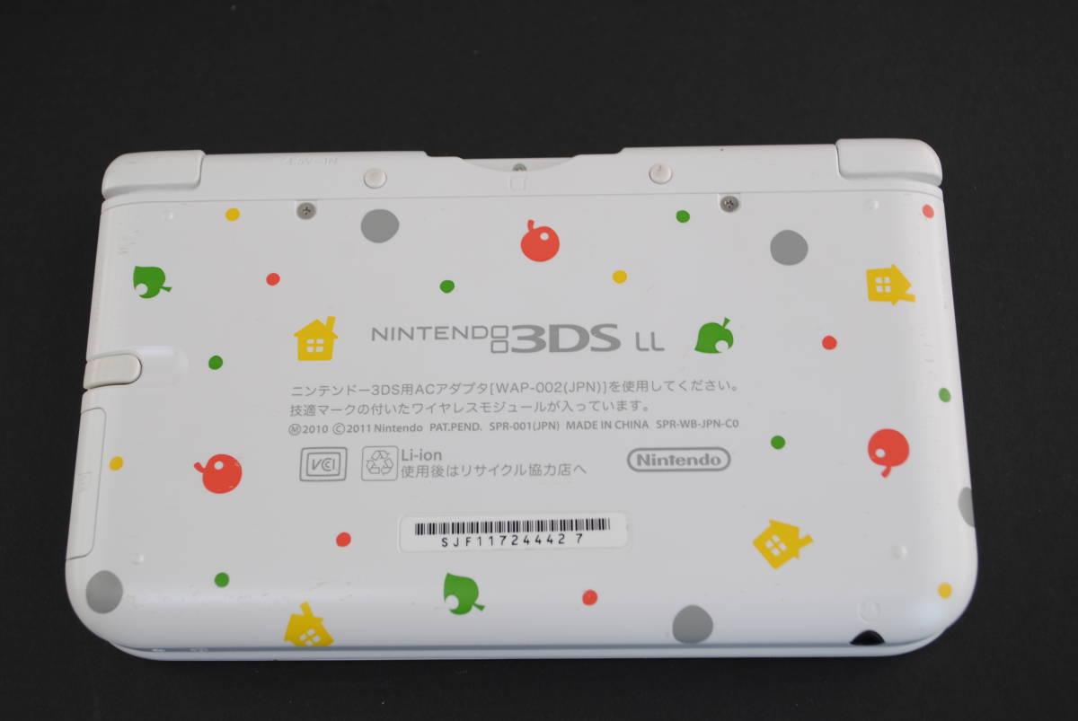 (4721)【3DS】3DSLL本体のみ とびだせどうぶつの森パック (※ダウンロード版ソフト欠品 /箱なし・本体のみ) 中古品_画像6