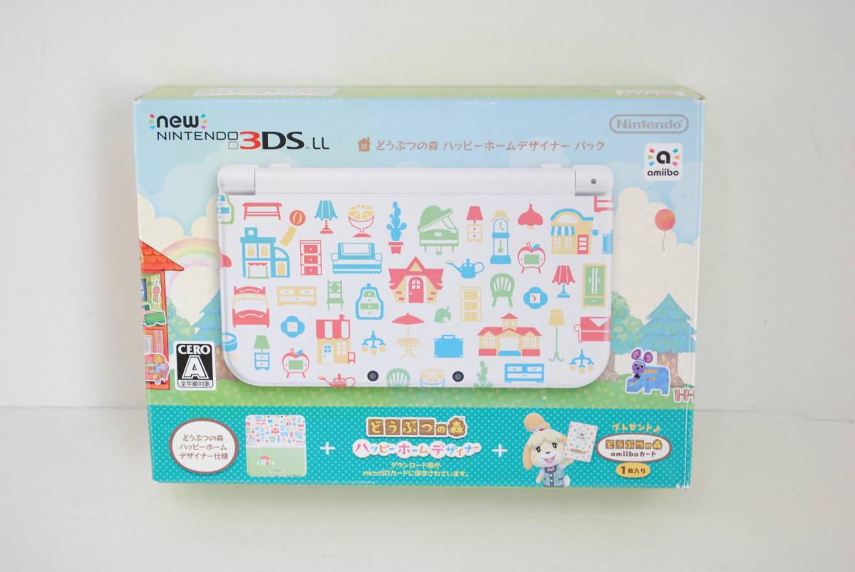 (4724)【3DS】New3DSLL本体 どうぶつの森 ハッピーホームデザイナー パック (※ダウンロード版ソフト欠品) 中古品