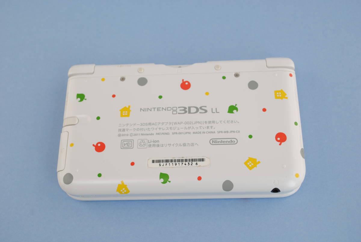 (4730)【3DS】3DSLL本体 とびだせ どうぶつの森パック (※ダウンロード版ソフト欠品) 中古品_画像8
