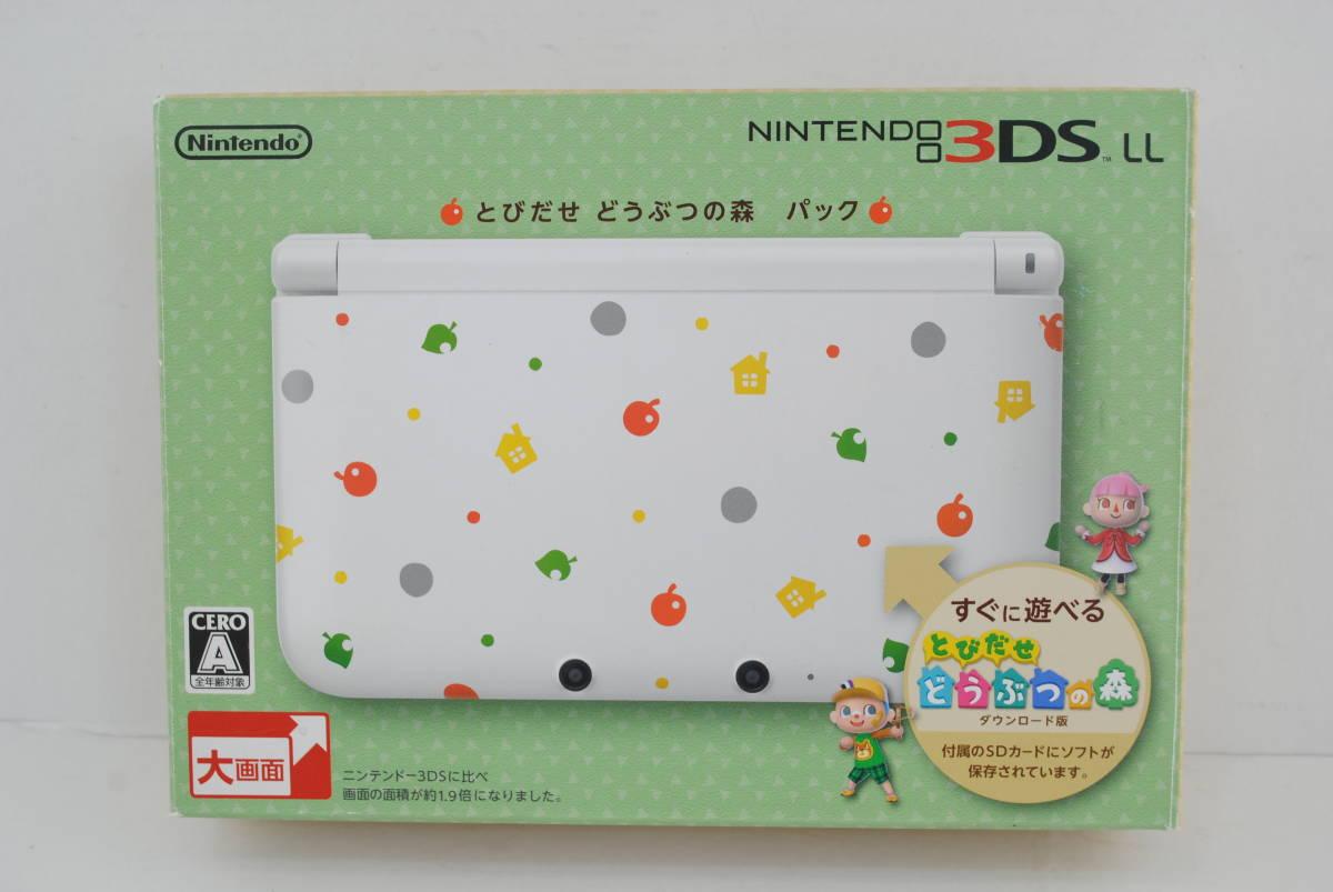 (4730)【3DS】3DSLL本体 とびだせ どうぶつの森パック (※ダウンロード版ソフト欠品) 中古品
