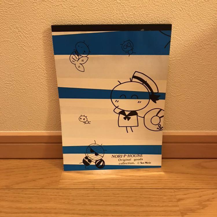 酒井法子 のりピー レポート用紙 NORI・P・HOUSE サンミュージック_画像1