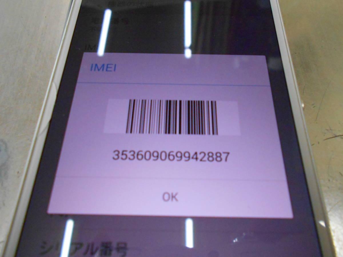ジャンク品 docomo ドコモ sony ソニー SO-02G Xperia Z3 Compact 白 ホワイト 弐 判定◯ 一部ガラス割れ 一部タッチ不良_画像5