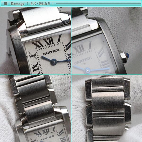 Cartier カルティエ タンクフランセーズ SM レディース腕時計 W51008Q3 2384 白文字盤 シルバー SS 定番 人気_画像4