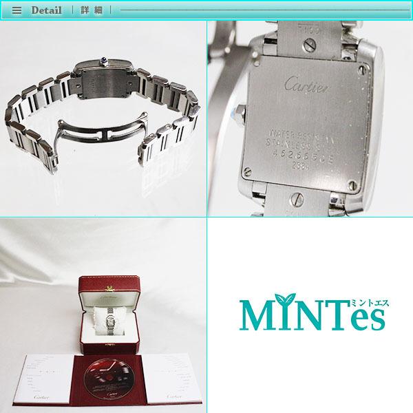 Cartier カルティエ タンクフランセーズ SM レディース腕時計 W51008Q3 2384 白文字盤 シルバー SS 定番 人気_画像3