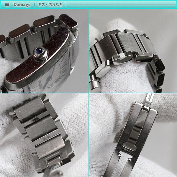 Cartier カルティエ タンクフランセーズ SM レディース腕時計 W51008Q3 2384 白文字盤 シルバー SS 定番 人気_画像5