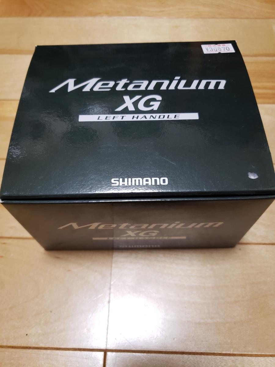 シマノ 13 メタニウム XG アベイル マイクロキャストスプール 純正有 美品_画像3
