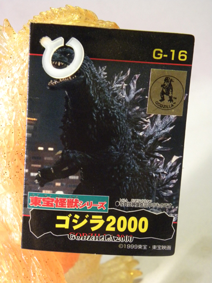 【劇場限定】1990年代 当時物 バンダイ ゴジラ ソフビ ( ゴジラ2000 ミレニアム ミレゴジ Bandai Godzilla limited Edition Sofubi Figure_画像5