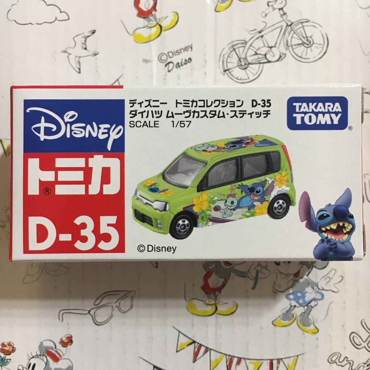 D-35 DAIHATSU ダイハツ ムーヴカスタム スティッチ Disney ディズニー トミカ コレクション Stitch LILO Move スクランプ ムーブ