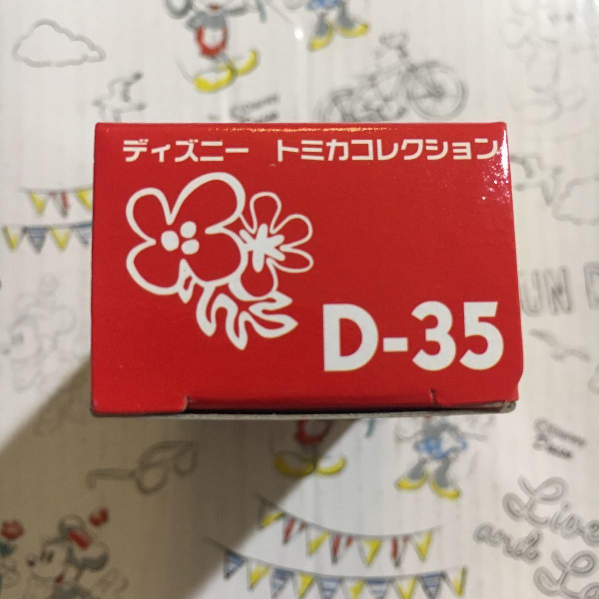 D-35 DAIHATSU ダイハツ ムーヴカスタム スティッチ Disney ディズニー トミカ コレクション Stitch LILO Move スクランプ ムーブ_画像3