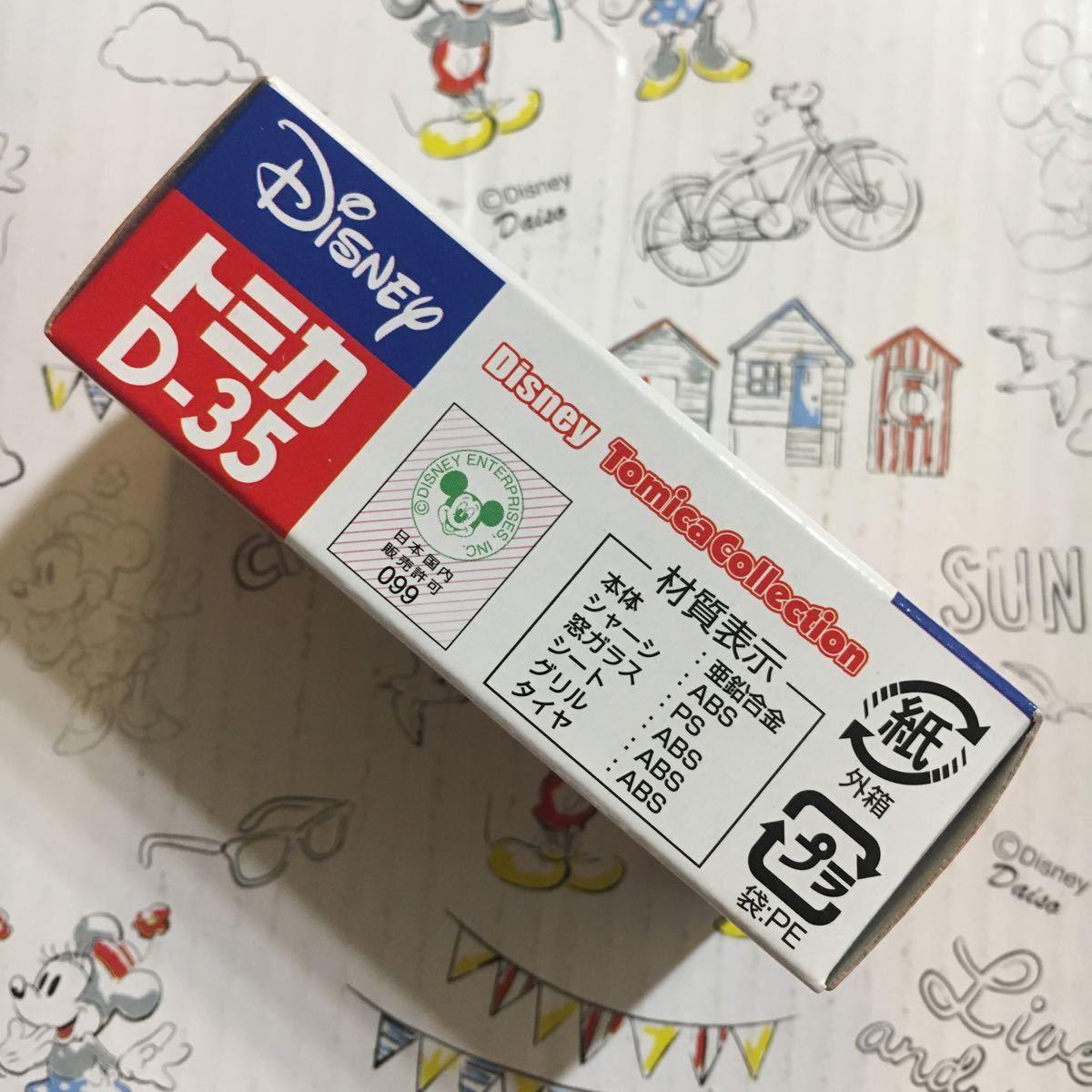 D-35 DAIHATSU ダイハツ ムーヴカスタム スティッチ Disney ディズニー トミカ コレクション Stitch LILO Move スクランプ ムーブ_画像2