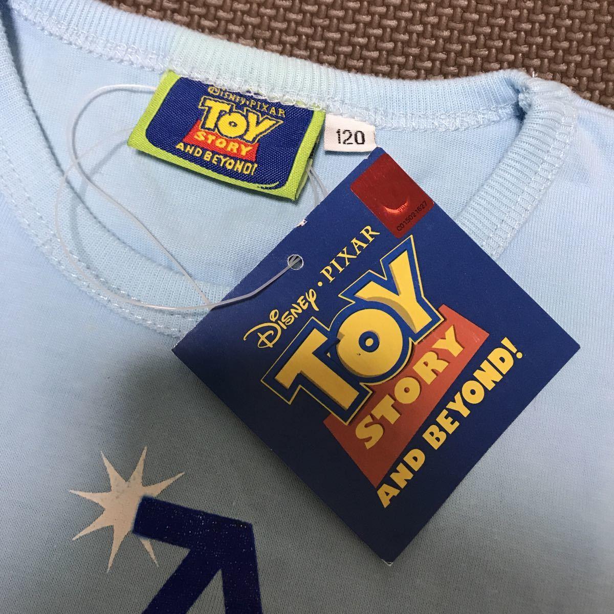 新品☆120cm ディズニー ピクサー トイストーリー エイリアン 半袖Tシャツ 男の子 送料188円 水色_画像2