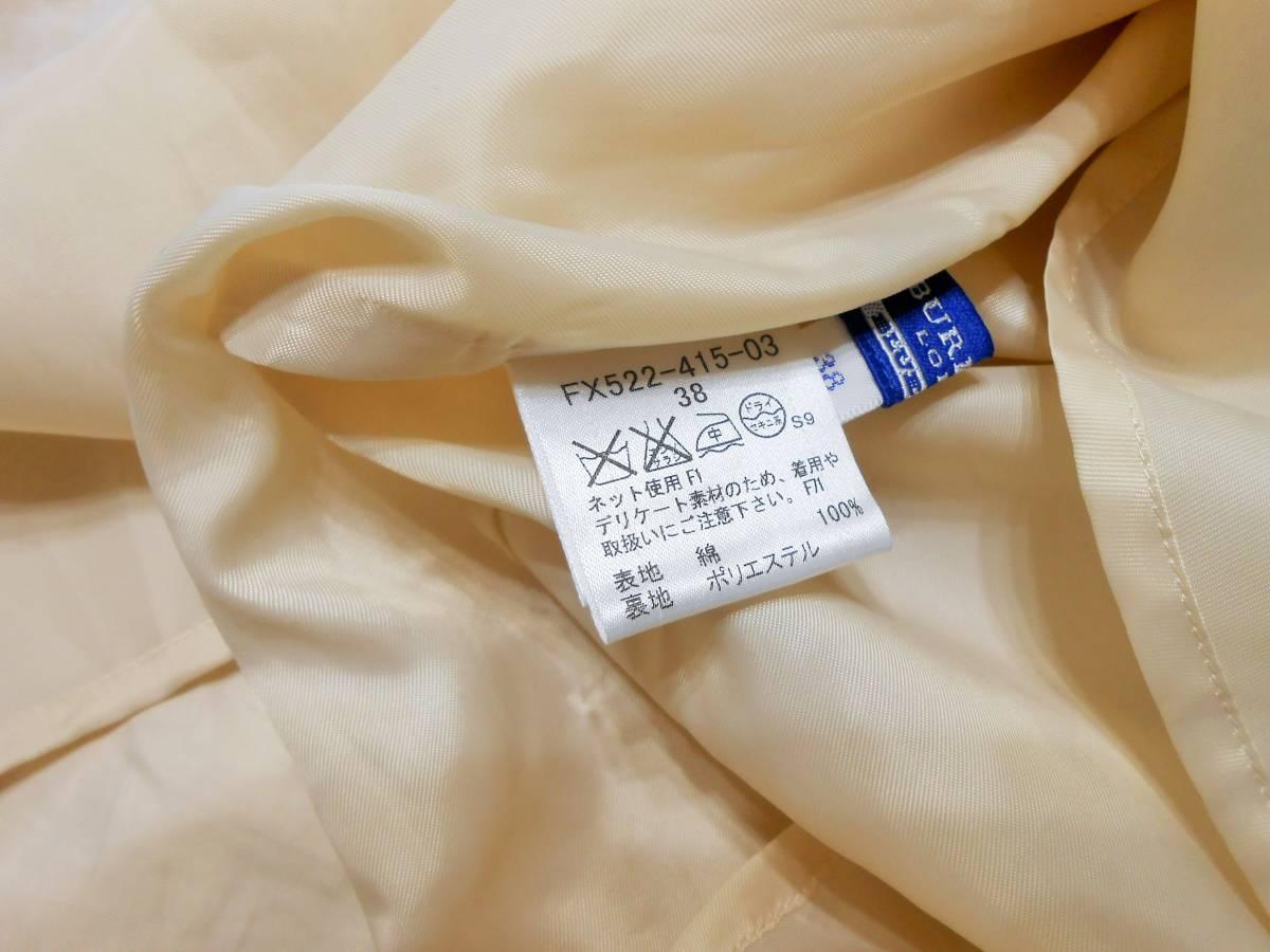 BURBERRY BLUE LABEL  バーバリー ブルーレーベル 2WAY  ワンピース スカート ホース刺繍 アイボリー  サイズ 38_画像7