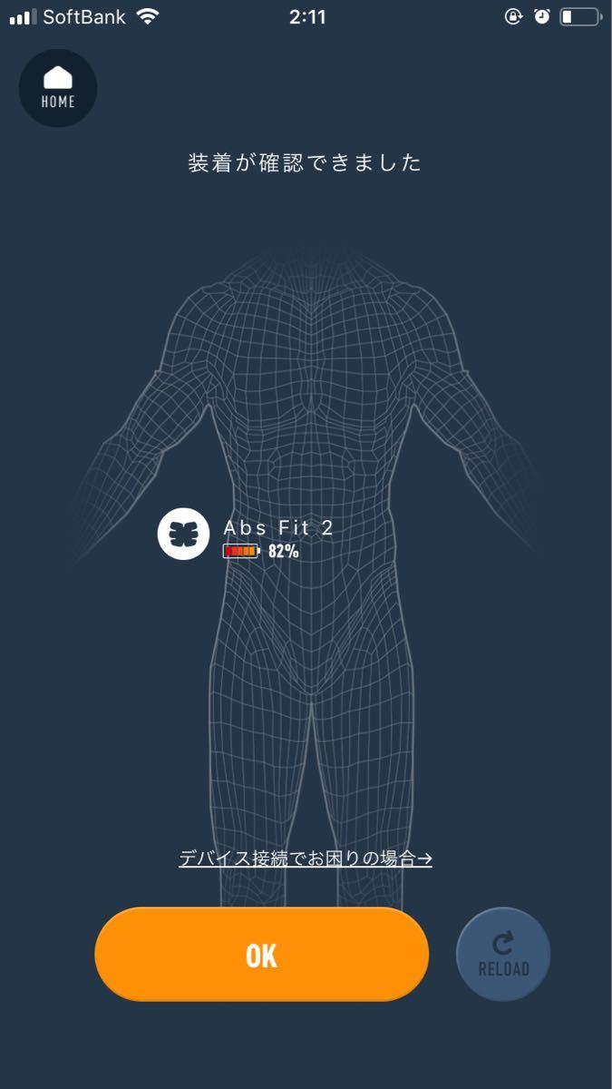 純正新品ジェルシート付 Sixpad アブズフィット2 シックスパッド Absfit 2 充電式 ボディフィット 腹筋 領収書発行可MTG _画像3