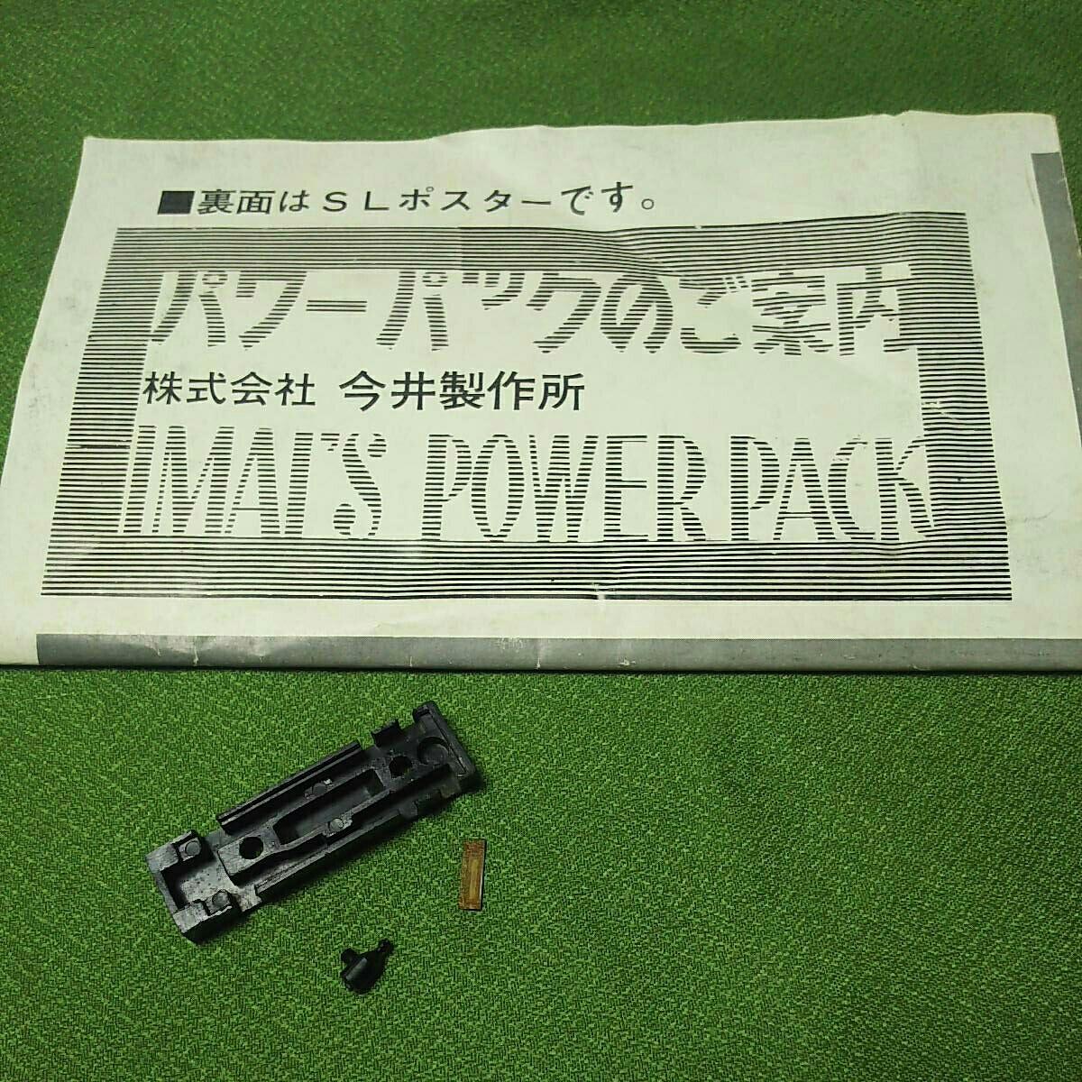 【一円スタート】KTM KATUMI カツミ 形式C59 蒸気機関車 HOゲージ 鉄道模型 ジャンク_画像9