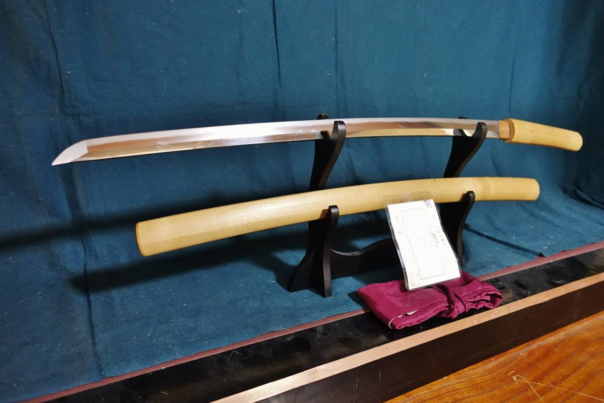 日本刀 重量のある豪壮刀 白鞘 素晴しい刃紋 刃長69.3㎝ 元幅3.2㎝ 元重6.5㎝ 刀身重量870g._画像2