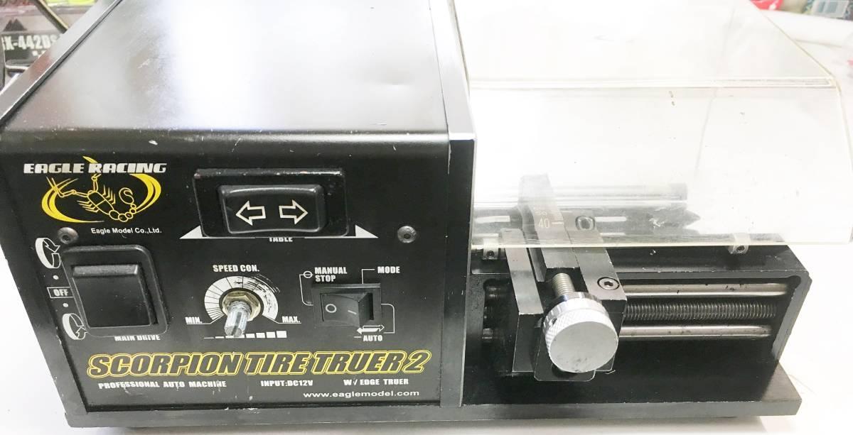イーグル模型 スコーピオン タイヤトゥルーラー タイヤセッター 京商 パワーゾーン PS-25A 安定化電源_画像1