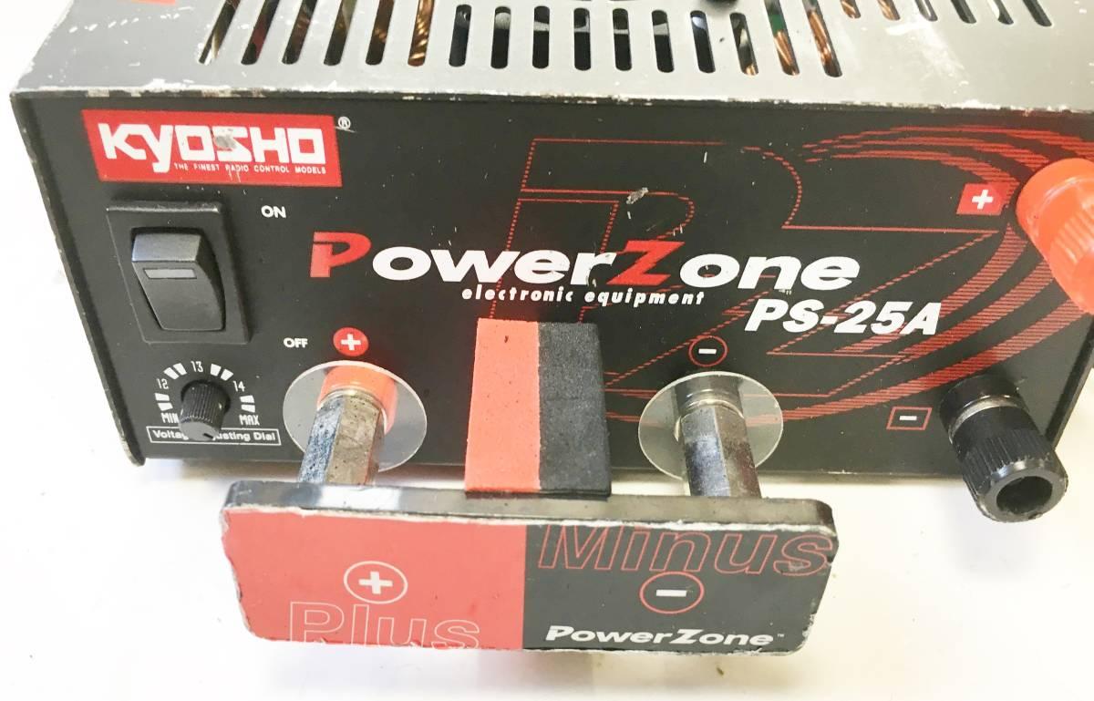 イーグル模型 スコーピオン タイヤトゥルーラー タイヤセッター 京商 パワーゾーン PS-25A 安定化電源_画像7
