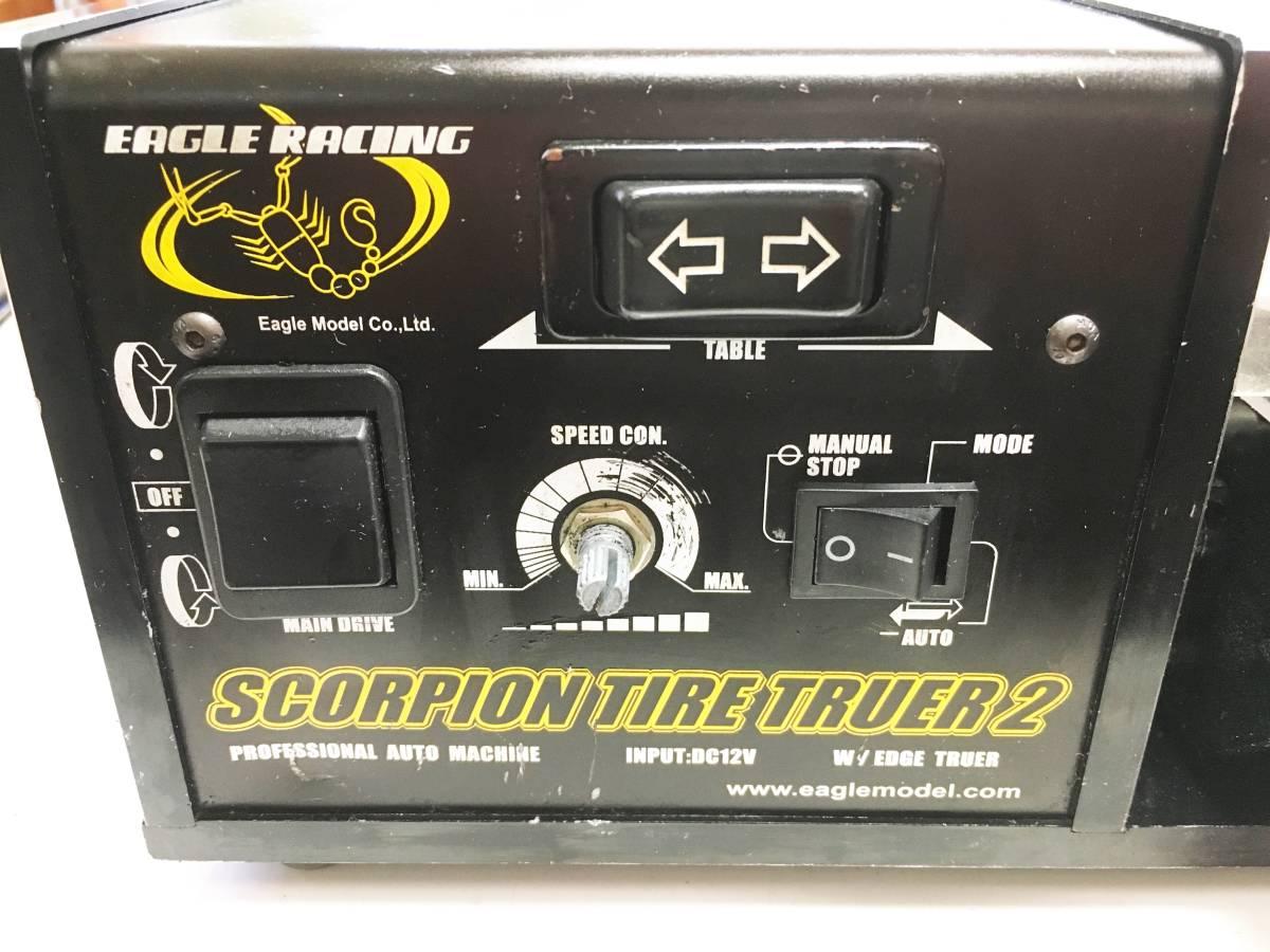 イーグル模型 スコーピオン タイヤトゥルーラー タイヤセッター 京商 パワーゾーン PS-25A 安定化電源_画像2
