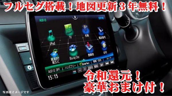 【新品豪華おまけ付】カーナビ おすすめ ポータブル フルセグ搭載 エンジンキー連動 3年間OSM地図更新無料 メモリー16G対応 オービス対応
