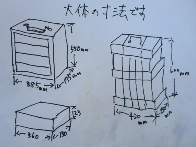 救急箱・工具箱・弾薬箱・小物入_画像10