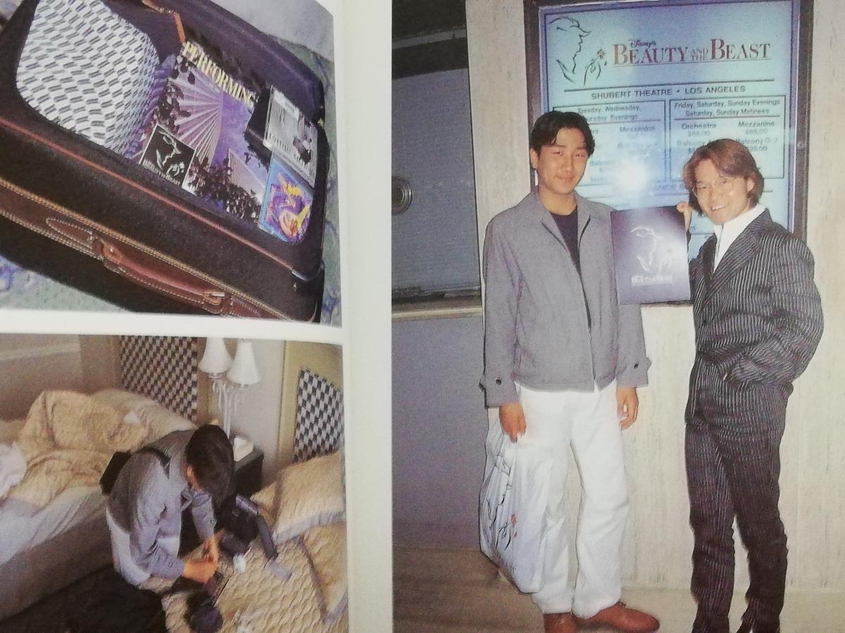 【送料無料】X JAPAN TOSHI 本「ぼくらが語り合った7日」 川田龍平 #薬害エイズ #龍玄とし #1996年 #立憲民主党_画像3