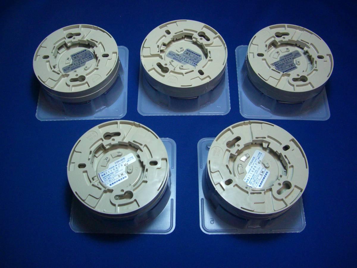 新品未使用品 能美防災㈱ 光電式スポット型感知器2種 煙感知器ベース付き 5個セット_画像4