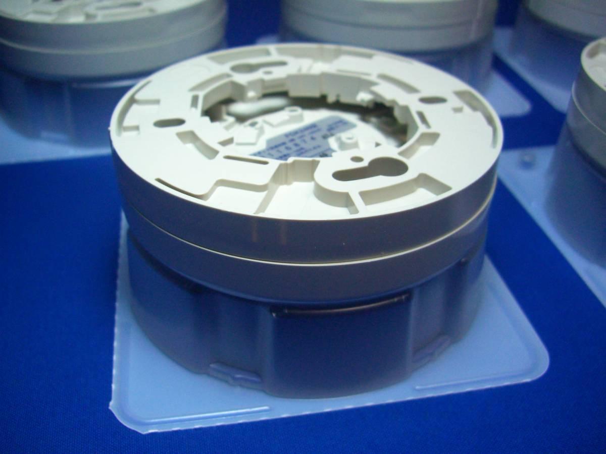 新品未使用品 能美防災㈱ 光電式スポット型感知器2種 煙感知器ベース付き 5個セット_画像7