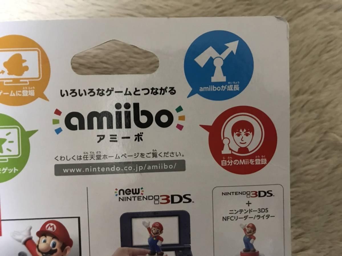新品 amiibo アミーボ スプラトゥーンシリーズ タコガール+タコボーイ+タコ_画像2