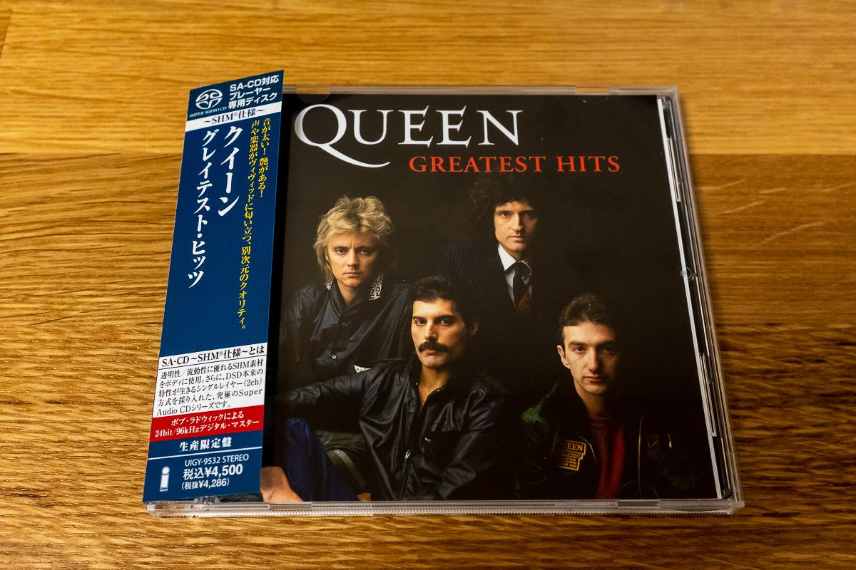 【SHM-SACD】Queen - Greatest Hits 生産限定盤
