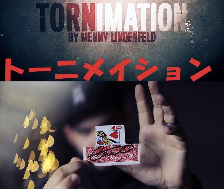 【最新作】トーニメーション・TORNIMATION(1円スタート)