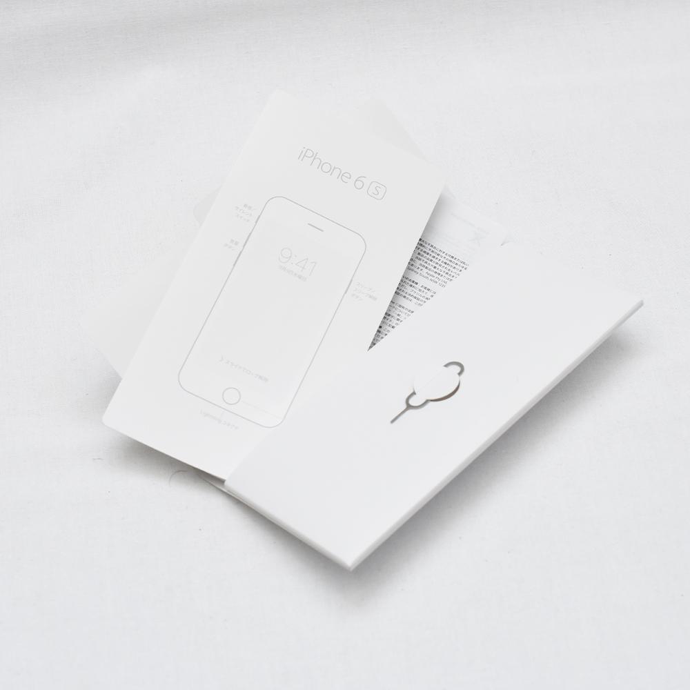 AU iPhone 6s グレー 動作品 訳あり品 元箱付き_画像7