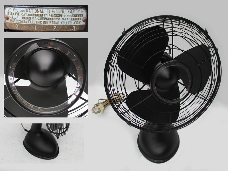 蔵出し品 ■ モダンレトロ 古い ナショナル扇風機 [NATIONAL] 動作 № 4924■_横幅約34.5cm ×約25cm ×高さ約47cm