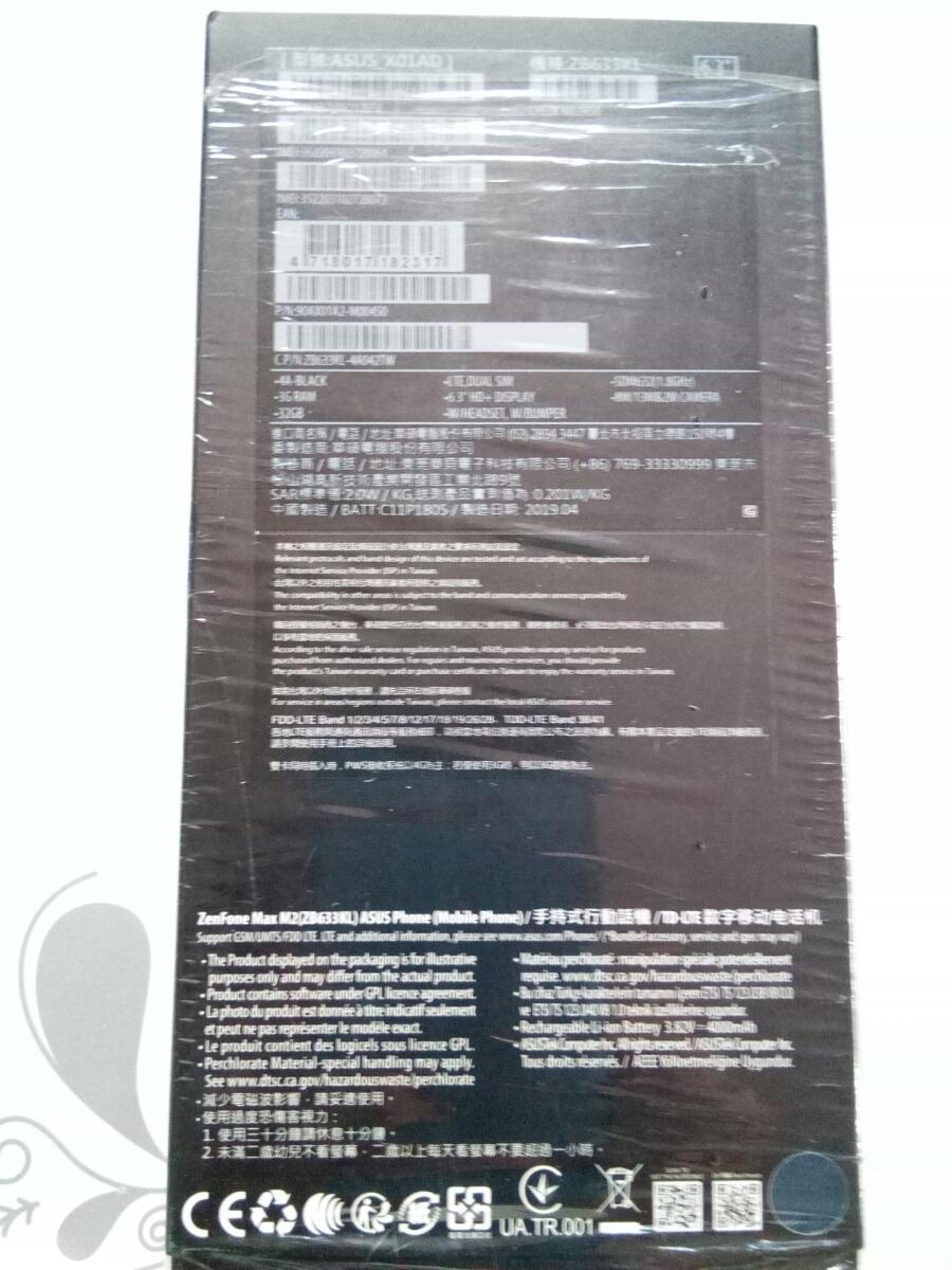 【送料無料】ASUS ZenFone MAX M2 ZB633KL_画像2