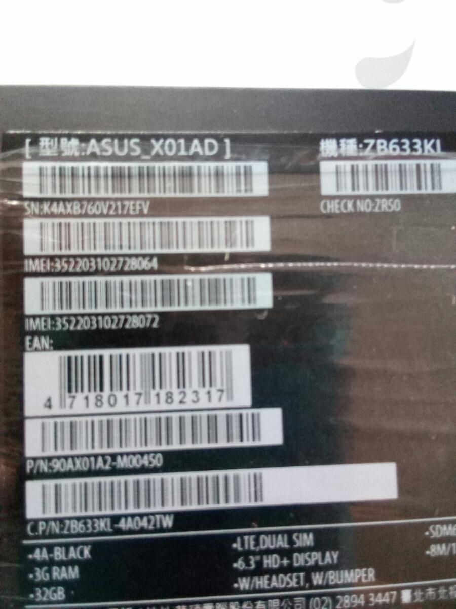 【送料無料】ASUS ZenFone MAX M2 ZB633KL_画像3