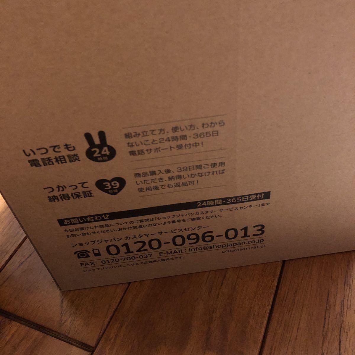 ここひええ shop japan2019年 最新_画像4