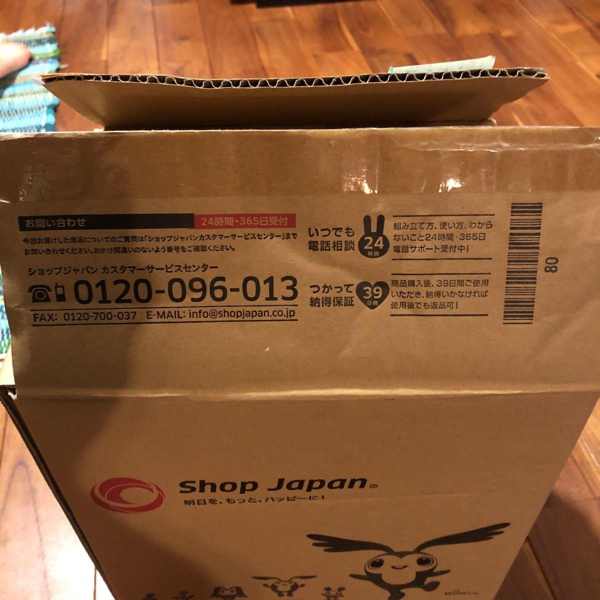 ここひええ shop japan2019年 最新_画像9