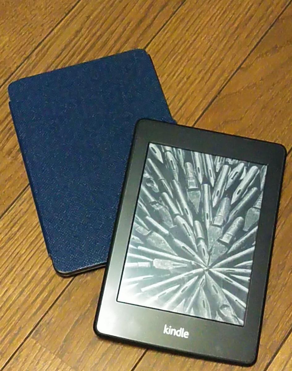 キンドル Kindle Paperwhite Amazon EY21電子書籍リーダー Wi-Fiモデル/広告なし/液晶シール、カバー付