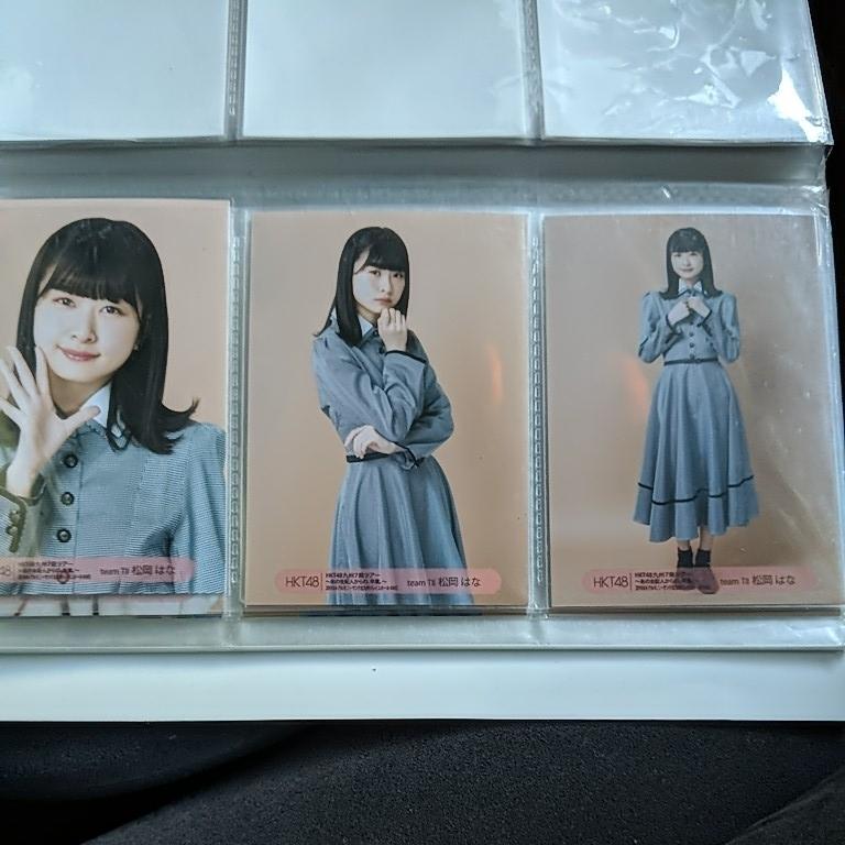 HKT48 松岡はな 九州7県ツアー ~あの支配人からの、卒業。~ アルモニーサンク北九州ソレイユ 3種コンプ 2019.8.4 生写真