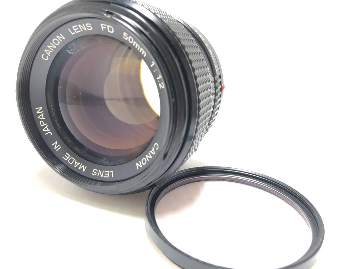 ★美品★ CANON LENS New FD 50mm F1.2 明るい単焦点 大口径レンズ FDマウント Canon キヤノン キャノン_画像1