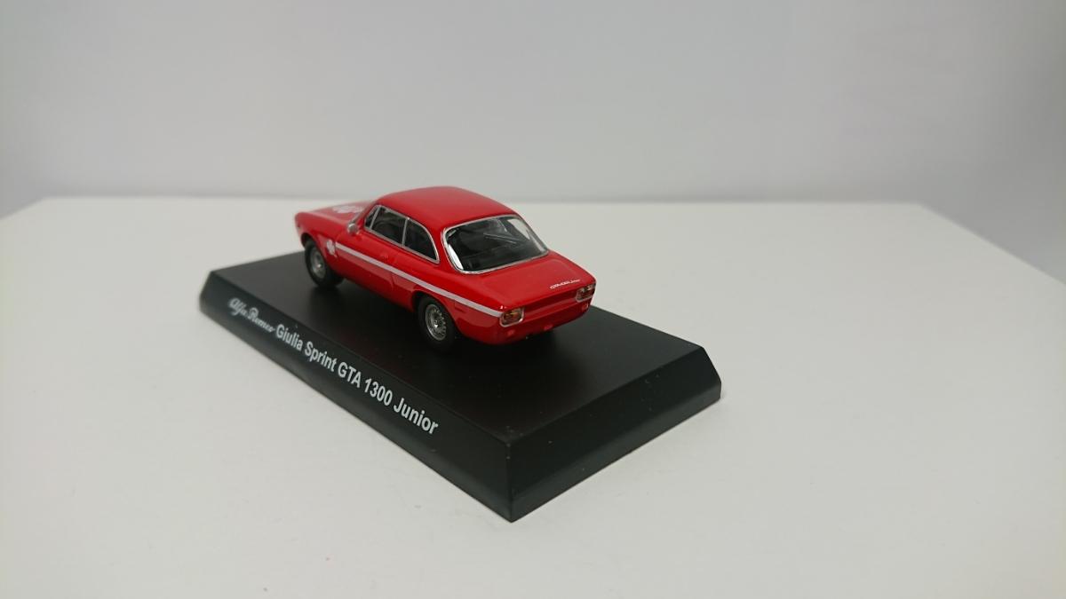 京商 アルファロメオ ジュリア スプリント GTA 1300 ジュニア レッド クーペ 1/64 トミカリミテッドヴィンテージサイズ_画像4