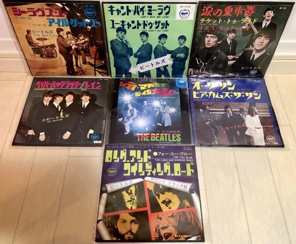 【1円★売り切り】赤盤 THE BEATLES ビートルズ APPLE アップル 7インチ 7寸 EP レコード まとめて まとめ売り 7枚