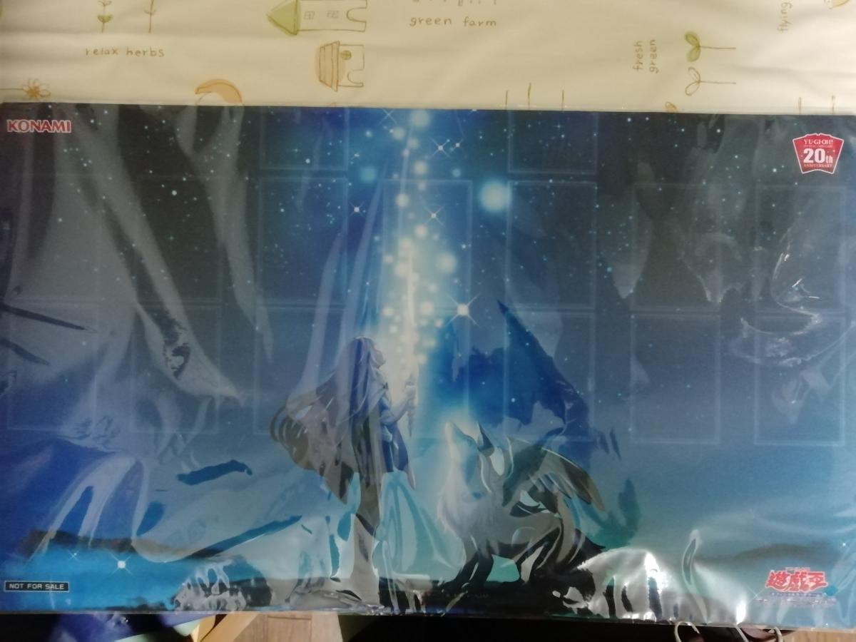 遊戯王 公式プレイマット【星遺物の導く先】