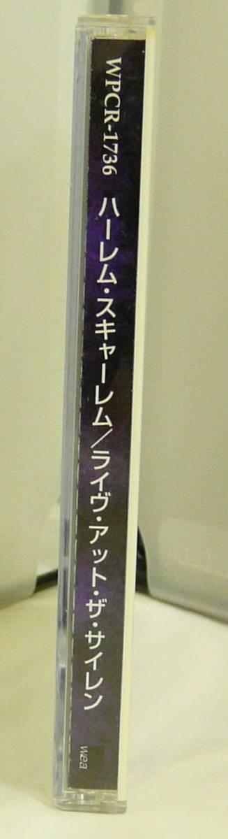CD♪USED◎Harem Scarem RUBBER ◆ライヴ・アット・ザ・サイレン [初回限定盤](WPCR1736)◆ゆうメール発送◎管理CD1453_画像3