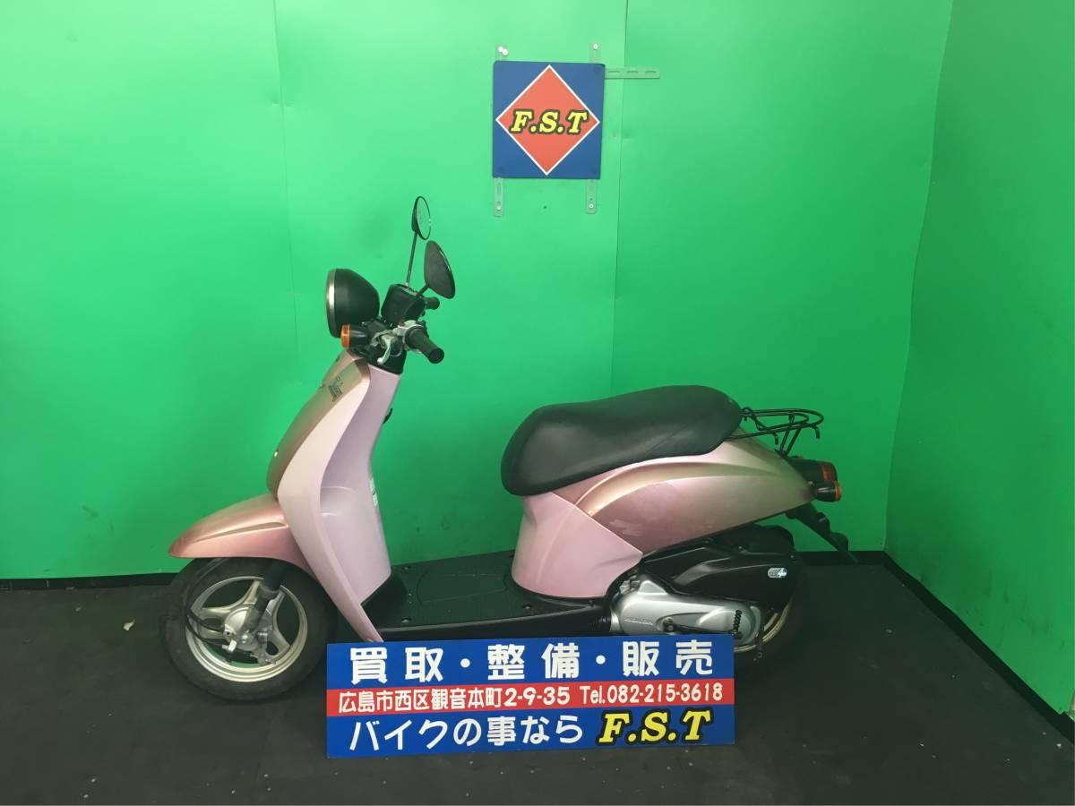 「HONDA トゥディ ピンク セル一発 機関良好 人気車両 通勤通学におすすめ 広島より」の画像2