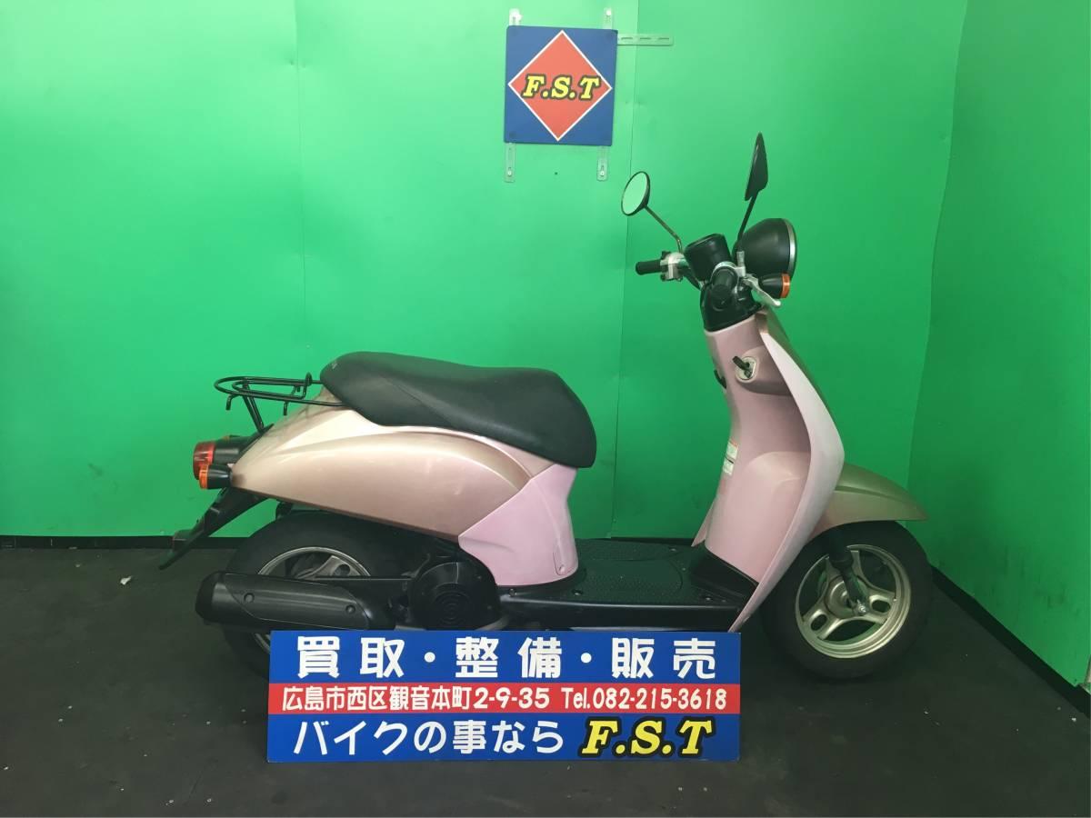 「HONDA トゥディ ピンク セル一発 機関良好 人気車両 通勤通学におすすめ 広島より」の画像3