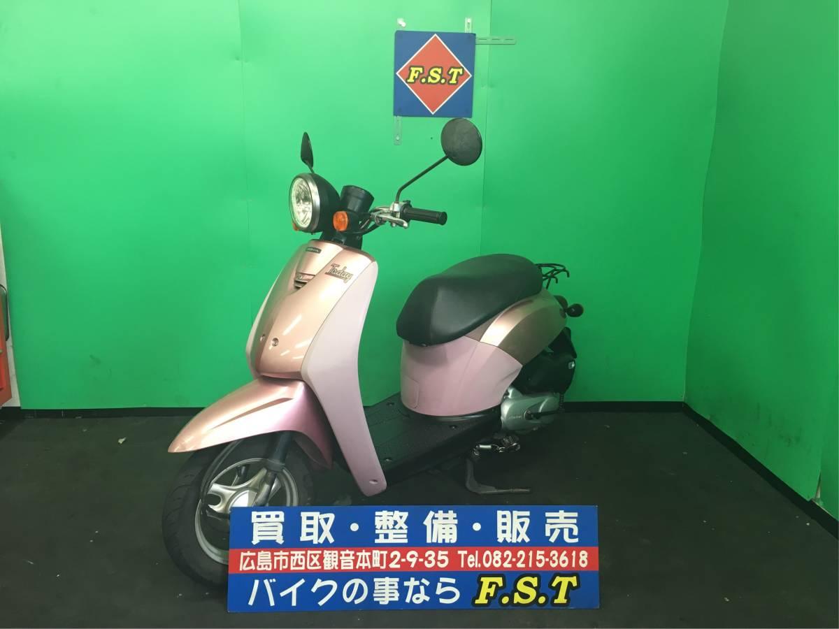 「HONDA トゥディ ピンク セル一発 機関良好 人気車両 通勤通学におすすめ 広島より」の画像1